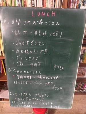 オーガニック新商品のお知らせ