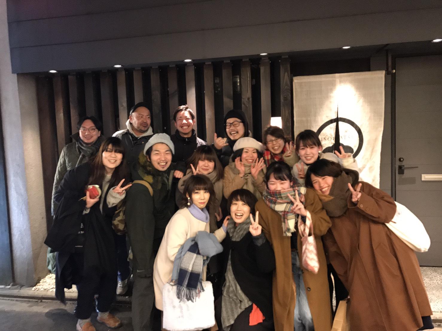 mumokuteki cafeアルバイト募集情報(^o^)