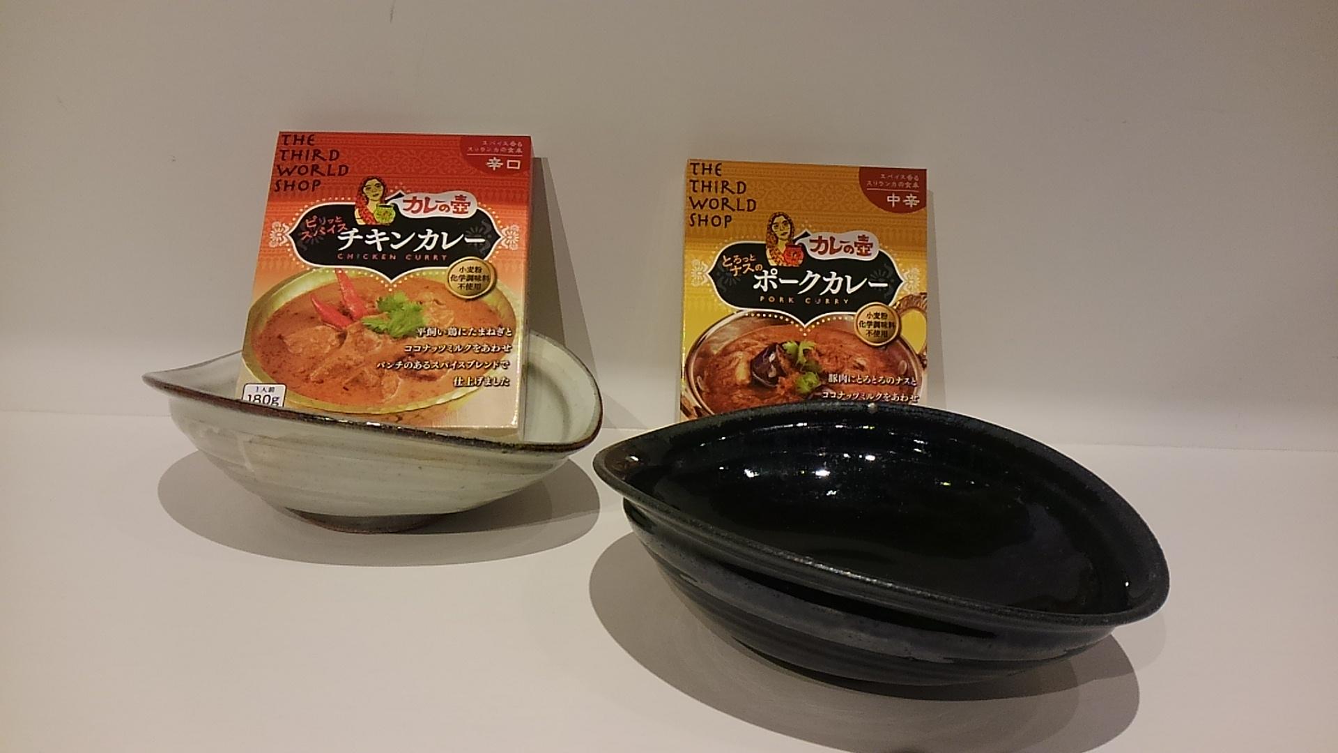 カレーの壷(スリランカカレーぺースト)入荷しました☆ / mumokuteki goods&wears京都