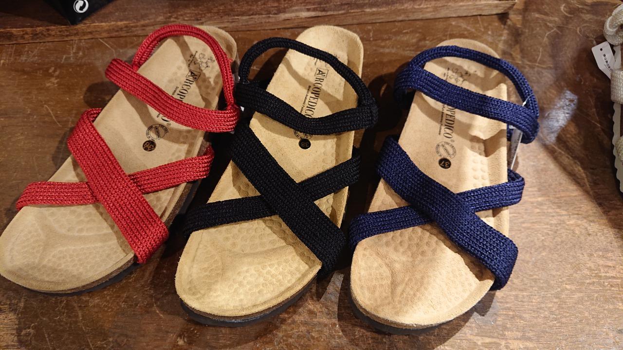 ARCOPEDICO(アルコペディコ)入荷しました!/mumokuteki goods&wears京都