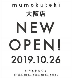mumokuteki 大阪店OPENのお知らせ!!/mumokutekigoods&wears京都店