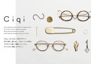 Ciqi(シキ)のめがね入荷しました! / mumokuteki goods&wears京都