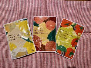 ムーンスターのおすすめシューズのご紹介 / mumokuteki goods&wears京都
