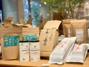 ごくごく飲める美味しい水出し対応茶/mumokuteki goods&wears京都