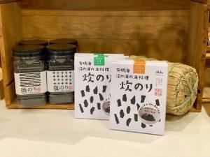 色々な料理にも活躍期待!有明海の海苔/mumokuteki goods&wears京都店