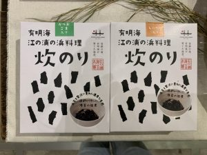 ご飯がすすむお勧めアイテムのご紹介♪/mumokuteki goods&wears 京都店