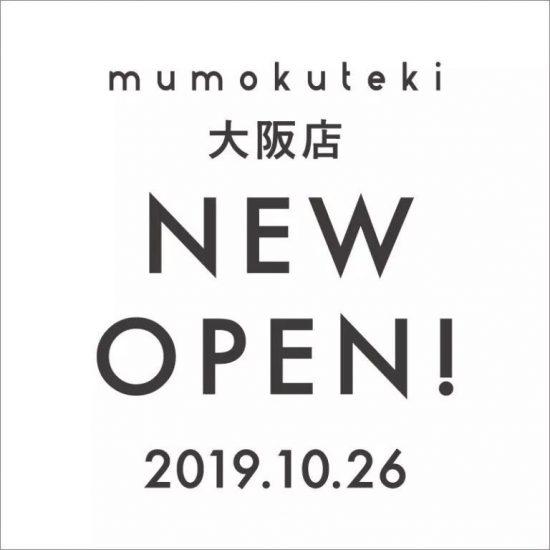 mumokuteki × 08Mab コラボ商品入荷しました*