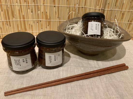 mumokutekiオリジナル味噌3種類入荷しました✿