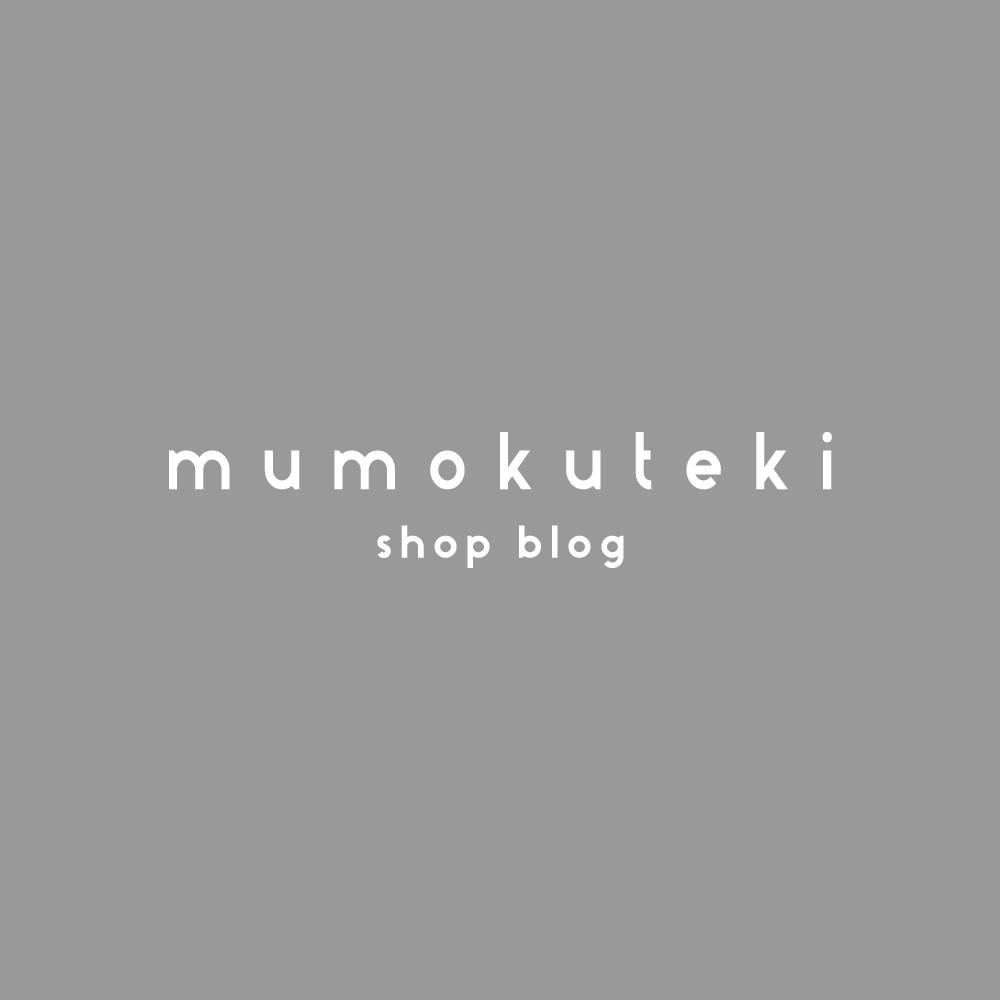 mumokuteki cafe ブログスタート!